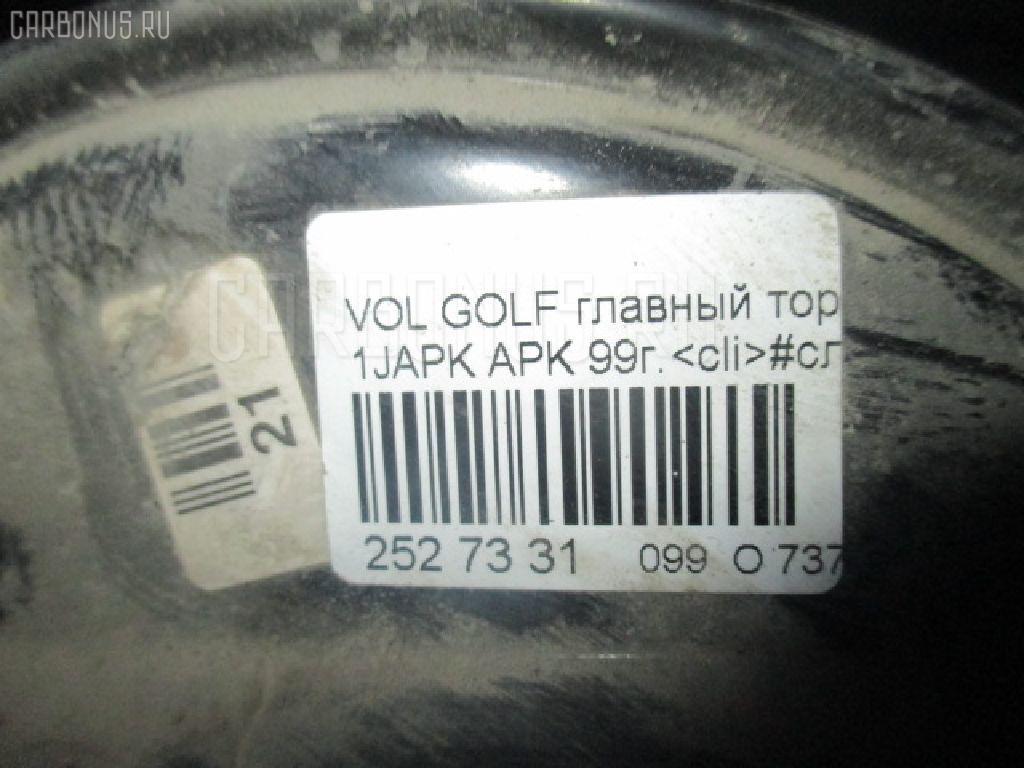 Главный тормозной цилиндр VOLKSWAGEN GOLF IV 1JAPK APK Фото 5