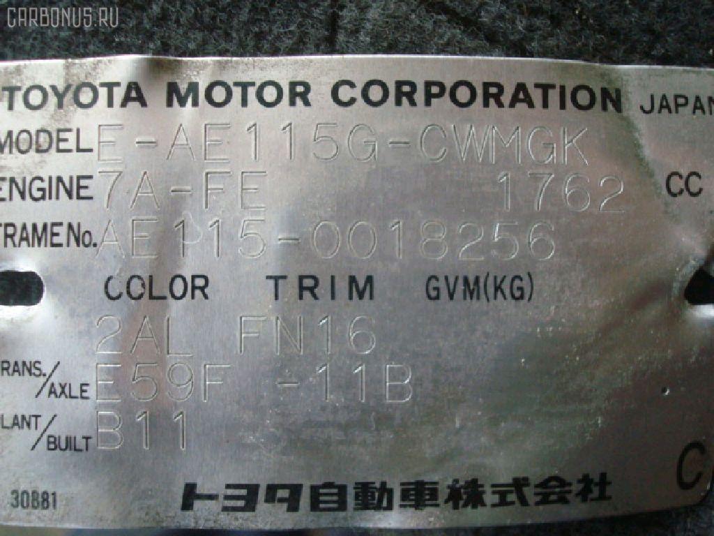 Защита двигателя TOYOTA SPRINTER CARIB AE115G 7A-FE Фото 2