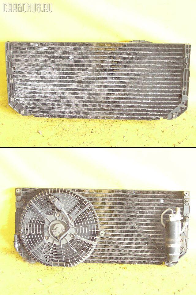 Радиатор кондиционера TOYOTA SPRINTER CARIB AE111G 4A-FE. Фото 4