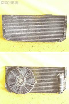 Радиатор кондиционера Toyota Sprinter carib AE115G 7A-FE Фото 1