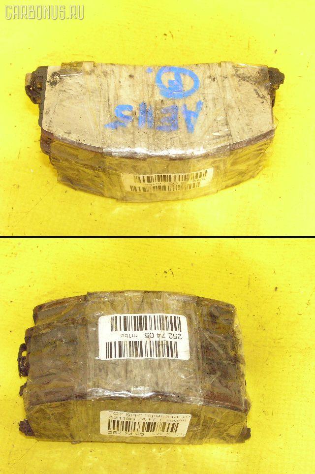 Тормозные колодки TOYOTA SPRINTER CARIB AE115G 7A-FE. Фото 1