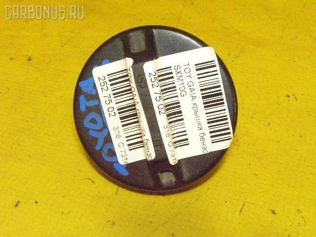 Крышка топливного бака TOYOTA PLATZ SCP11. Фото 4