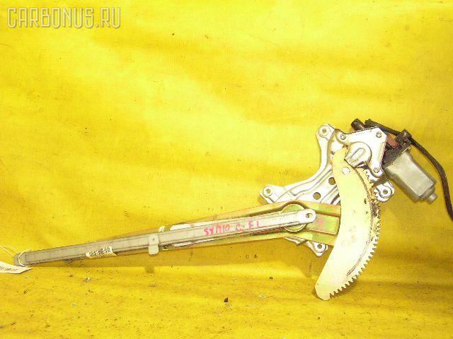 Стеклоподъемный механизм Toyota Gaia SXM10G Фото 1