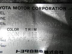 Брызговик Toyota Hiace KZH106G Фото 2