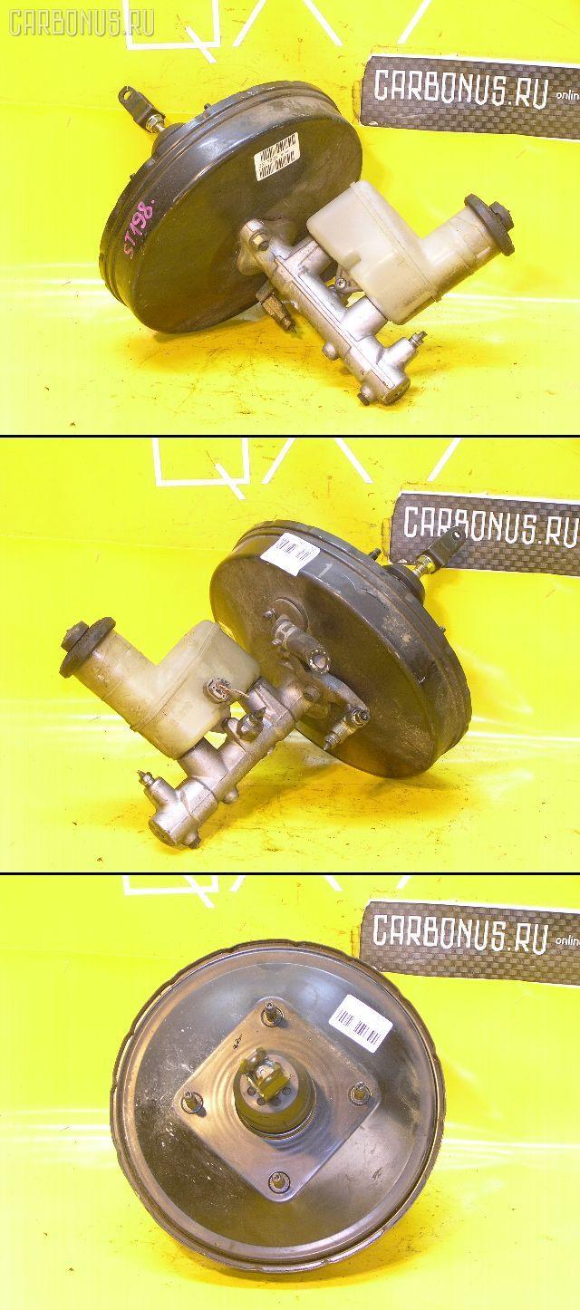 Главный тормозной цилиндр TOYOTA CALDINA ST198V 3S-FE
