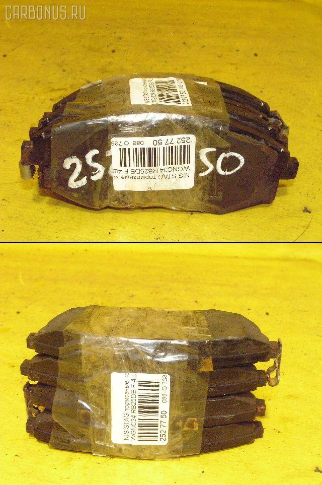 Тормозные колодки NISSAN STAGEA WGNC34 RB25DE