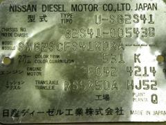 Решетка радиатора NISSAN CONDOR G2S41 Фото 4
