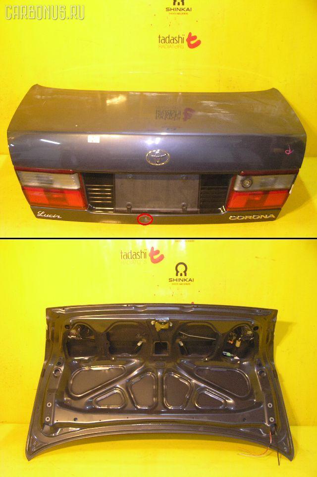 Крышка багажника TOYOTA CORONA ST190. Фото 1