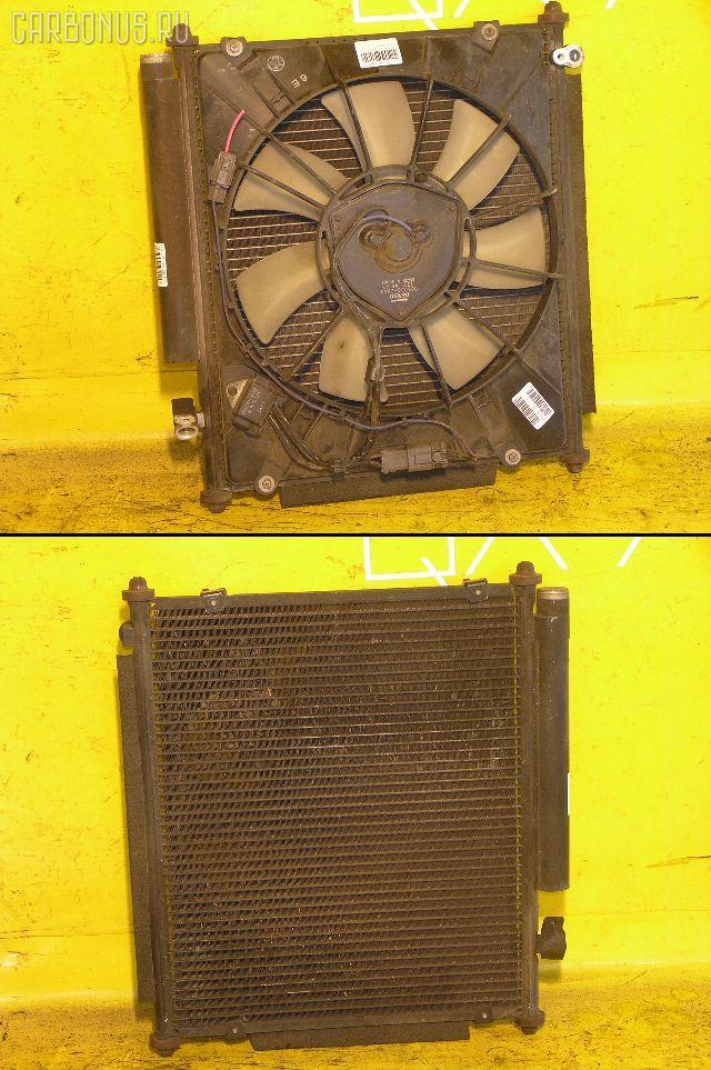 Радиатор кондиционера HONDA FIT GD2 L13A. Фото 3