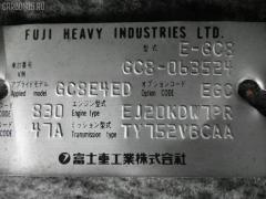 Тяга реактивная Subaru Impreza wrx GC8 Фото 2