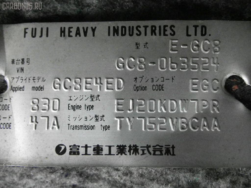 Подушка двигателя SUBARU IMPREZA WRX GC8 EJ20K Фото 2