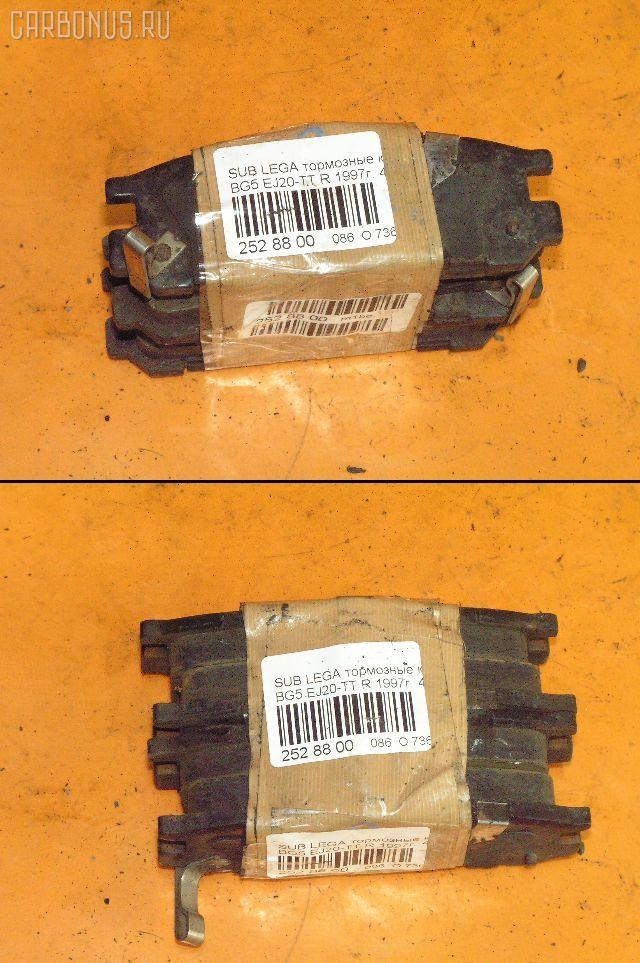 Тормозные колодки SUBARU LEGACY WAGON BG5 EJ20-TT. Фото 1