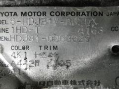 Радиатор печки TOYOTA LAND CRUISER HDJ81V 1HD-T Фото 2