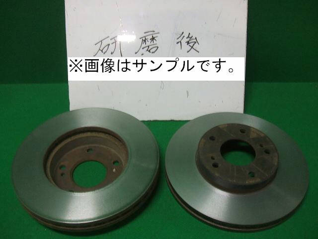 Тормозной диск TOYOTA CAMI J102E Фото 2