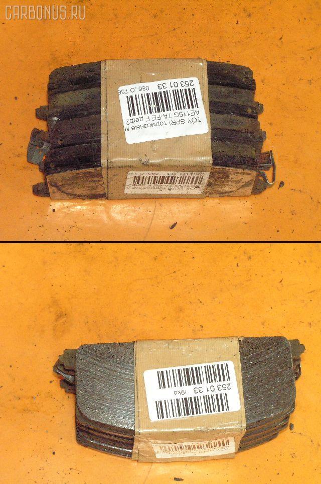 Тормозные колодки TOYOTA SPRINTER CARIB AE115G 7A-FE. Фото 2