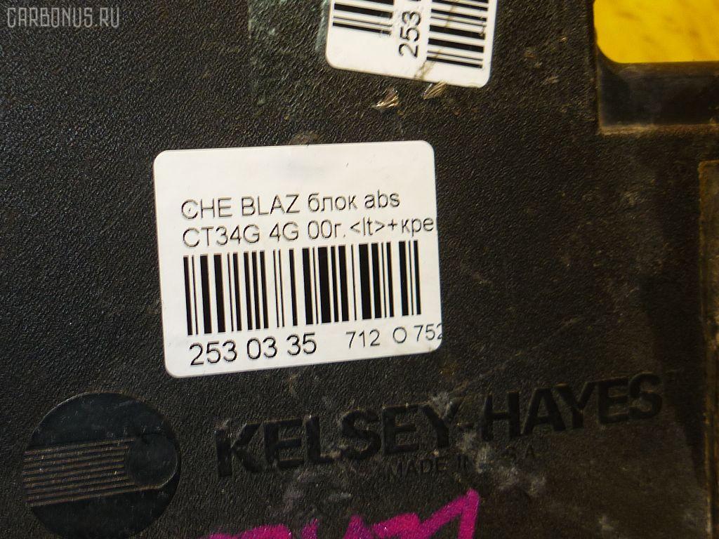 Блок ABS CHEVROLET BLAZER CT34G 4G Фото 7
