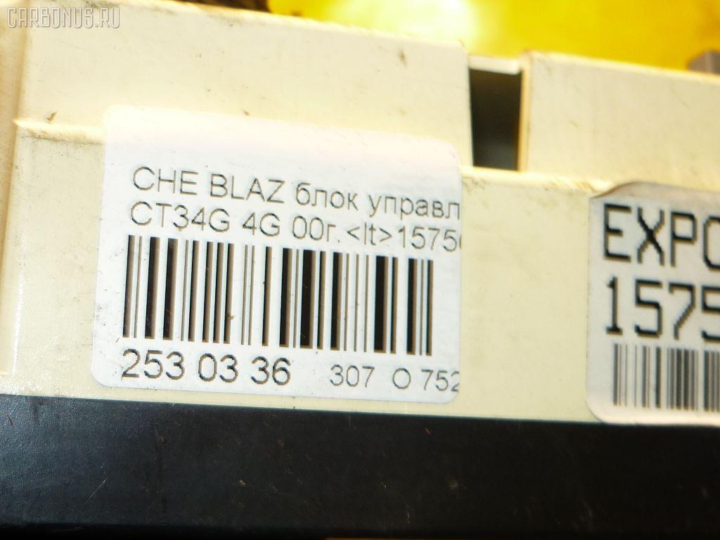 Блок управления климатконтроля CHEVROLET BLAZER CT34G 4G Фото 6