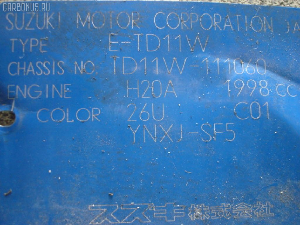 Корпус воздушного фильтра SUZUKI ESCUDO TD11W H20A Фото 2
