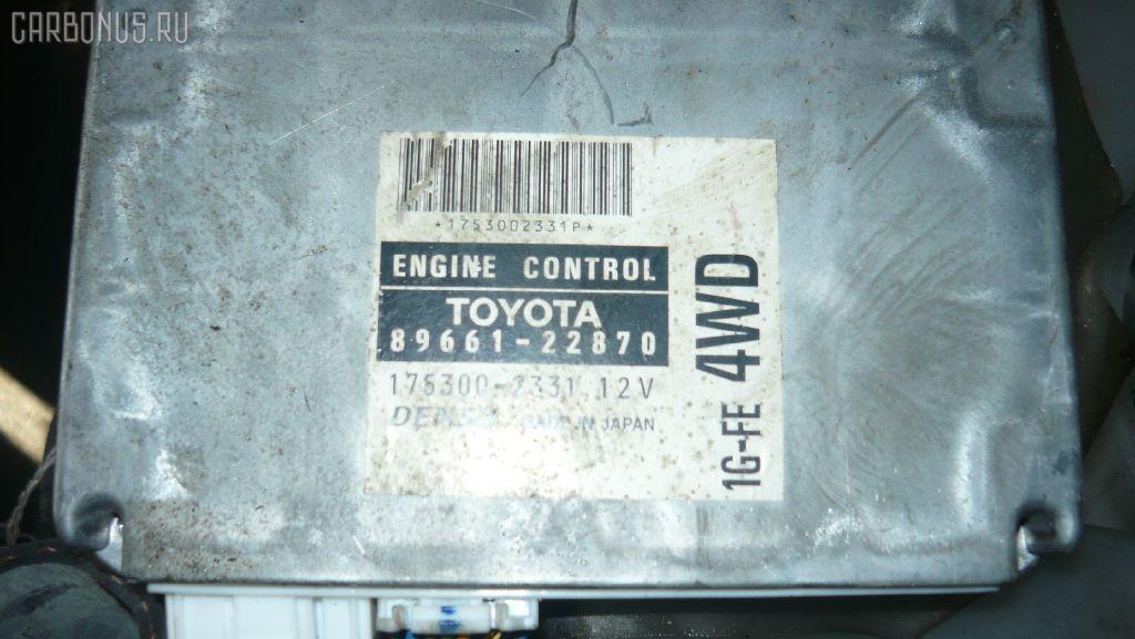 Двигатель TOYOTA CHASER GX105 1G-FE. Фото 2
