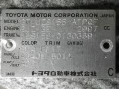 Брызговик Toyota Crown JZS155 Фото 2