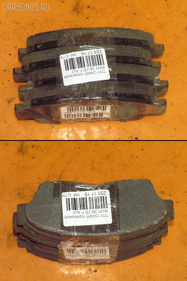 Тормозные колодки TOYOTA CRESTA GX100 1G-FE. Фото 7