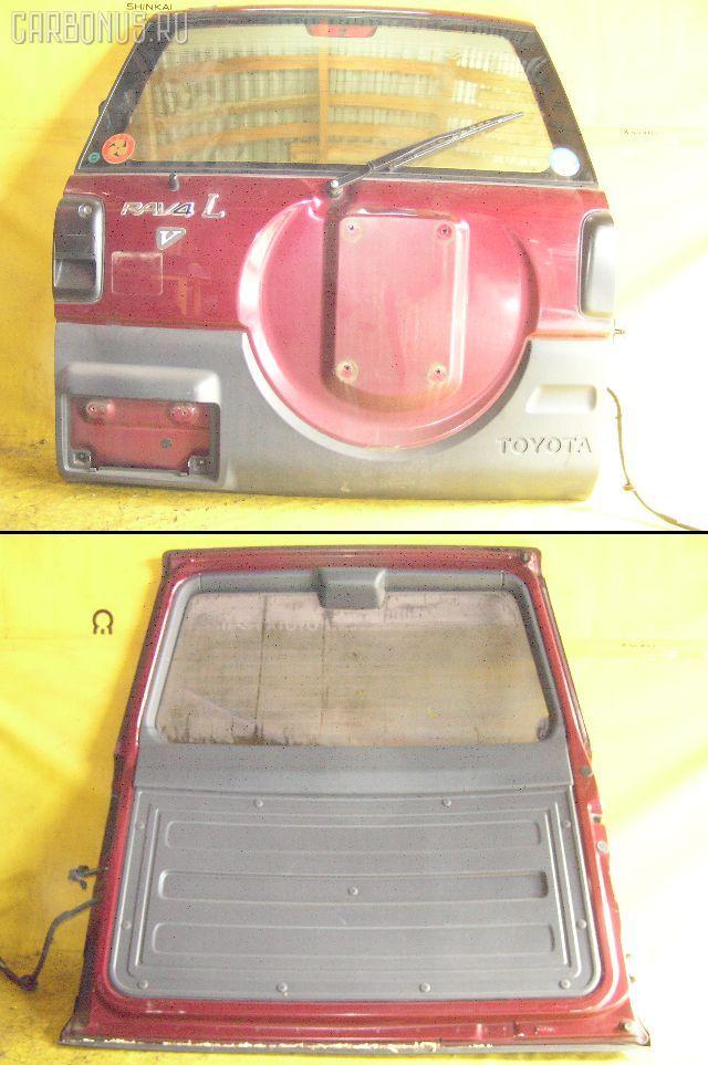 Дверь задняя TOYOTA RAV4 SXA11G. Фото 1