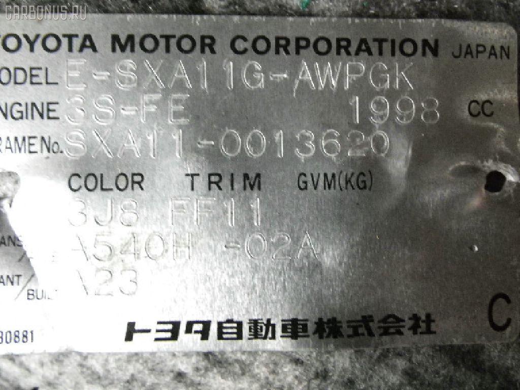 Телевизор TOYOTA RAV4 SXA11G 3S-FE Фото 5