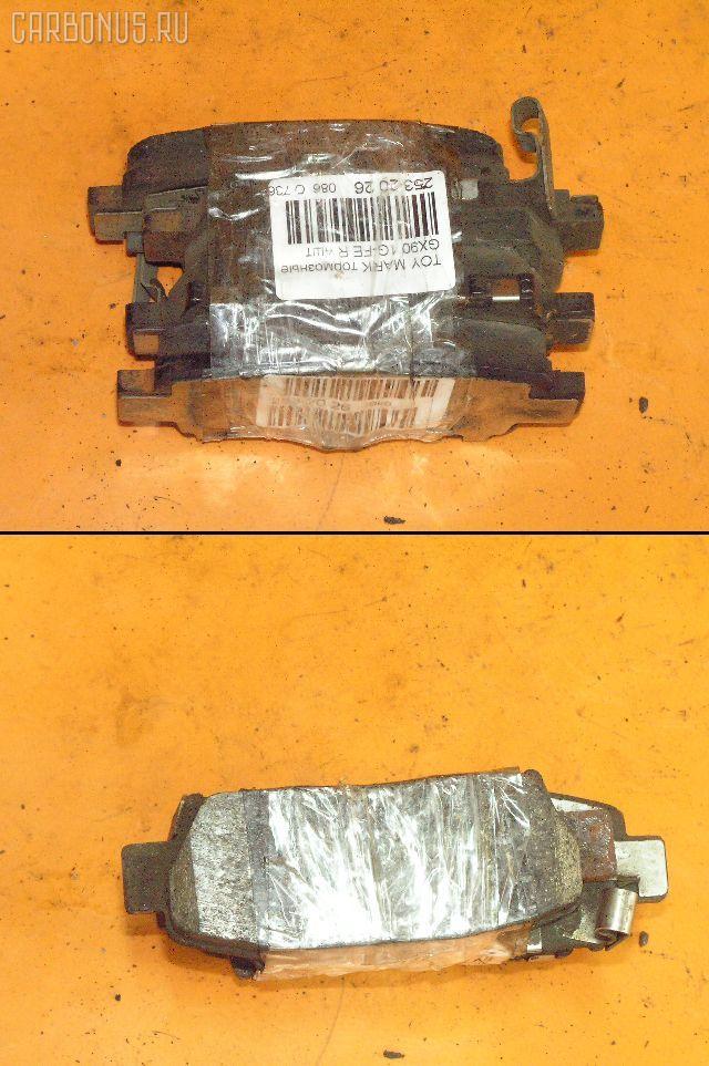 Тормозные колодки TOYOTA CHASER GX90 1G-FE. Фото 4
