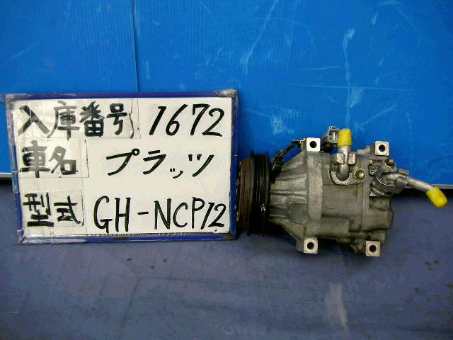 Компрессор кондиционера TOYOTA PLATZ NCP12 1NZ-FE. Фото 7