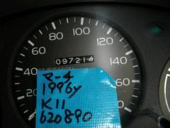 Главный тормозной цилиндр Nissan March K11 Фото 2