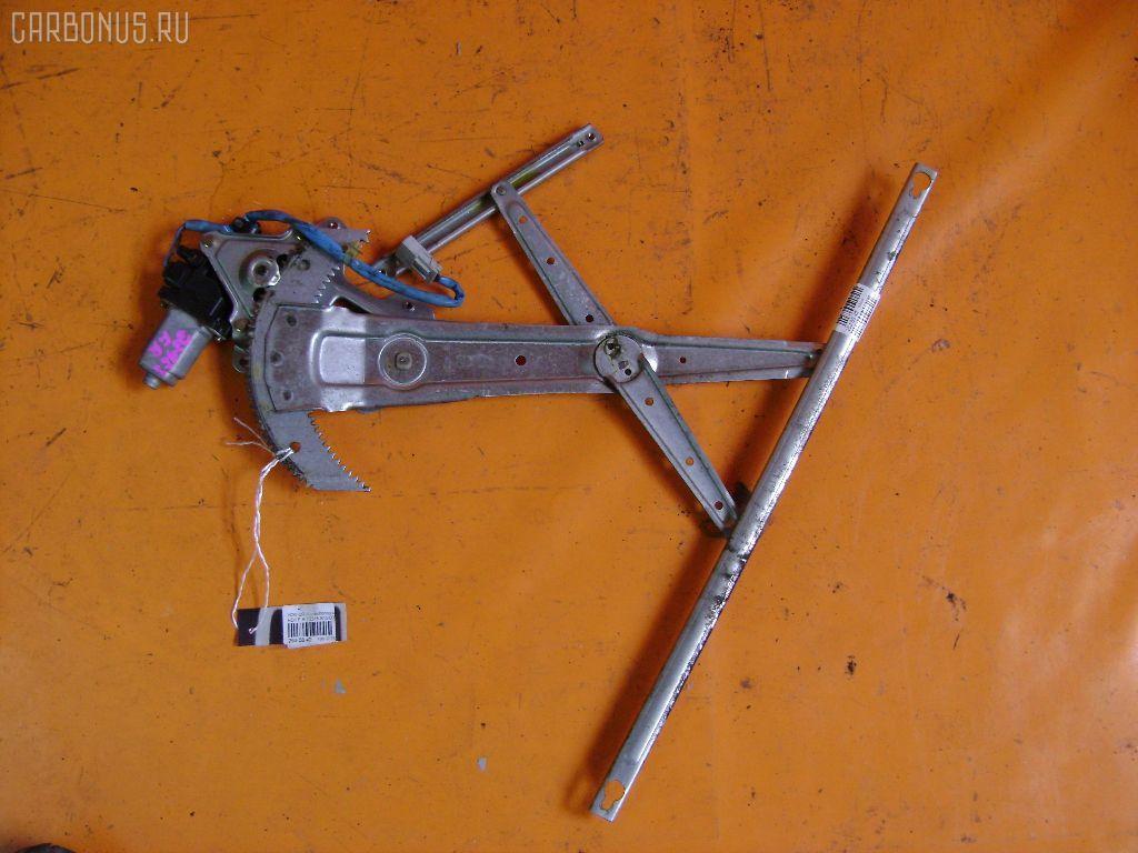 Стеклоподъемный механизм HONDA CR-V RD1. Фото 2