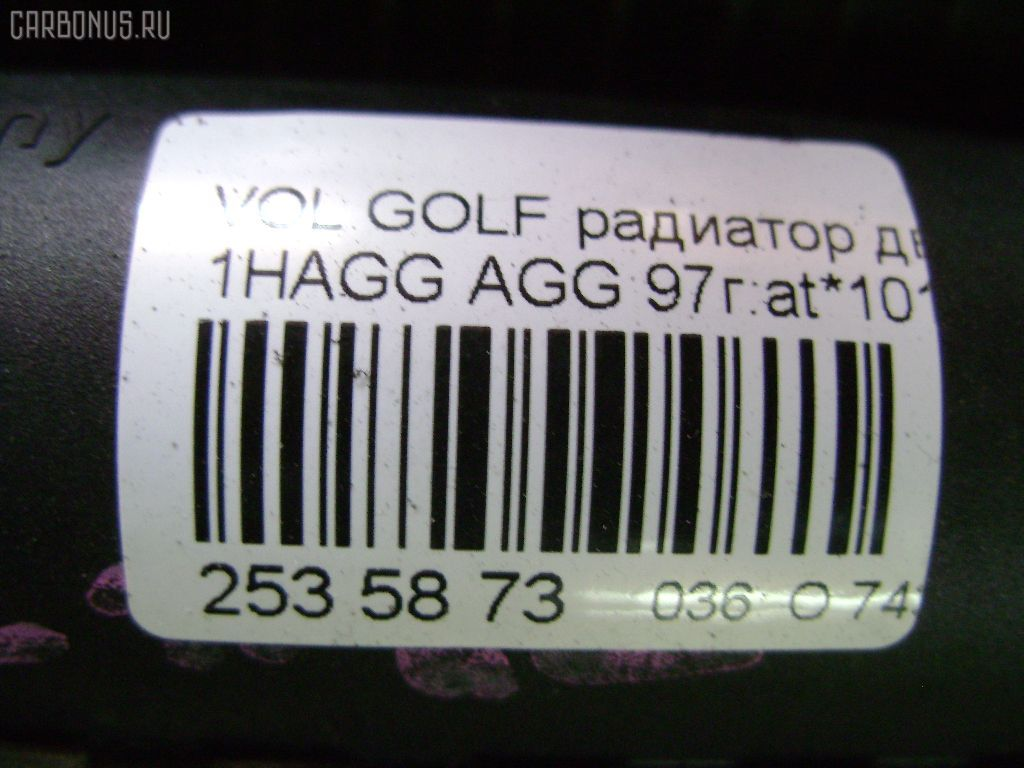 Радиатор ДВС VOLKSWAGEN GOLF III 1HAGG AGG Фото 4