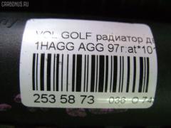 Радиатор ДВС VAG 1H0121253BD на Volkswagen Golf Iii 1HAGG AGG Фото 4