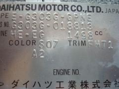 Крыло переднее Daihatsu Pyzar G303G Фото 2