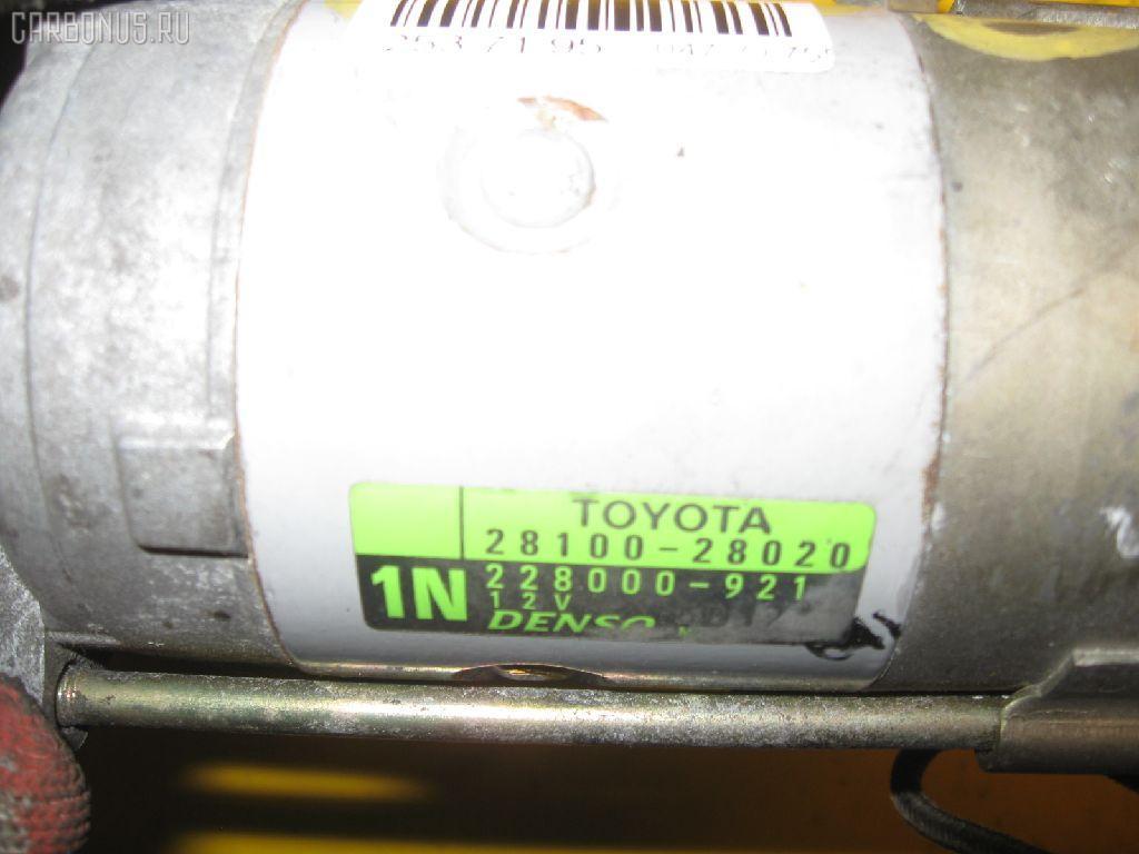Стартер TOYOTA ESTIMA ACR40W 2AZ-FE. Фото 9
