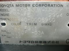 Амортизатор двери Toyota Estima MCR40W Фото 2