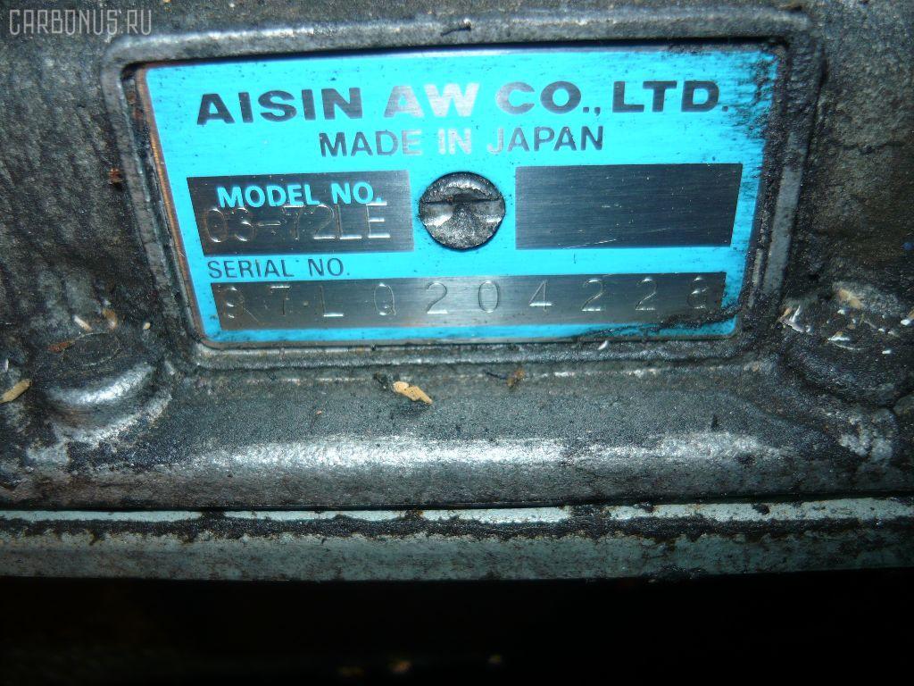КПП автоматическая SUZUKI ESCUDO TA02W G16A. Фото 1