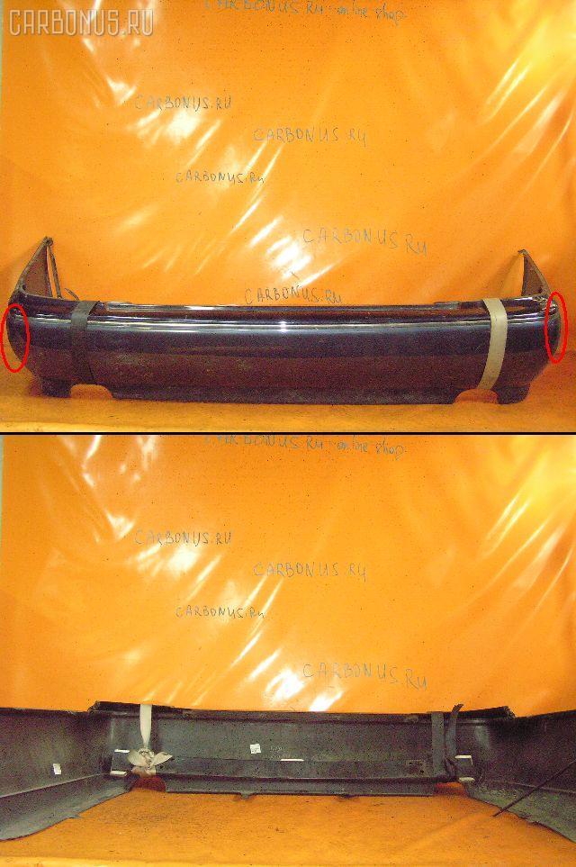 Бампер TOYOTA CROWN MAJESTA UZS171. Фото 1