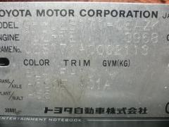 Рулевая рейка Toyota Crown majesta UZS171 1UZ-FE Фото 2