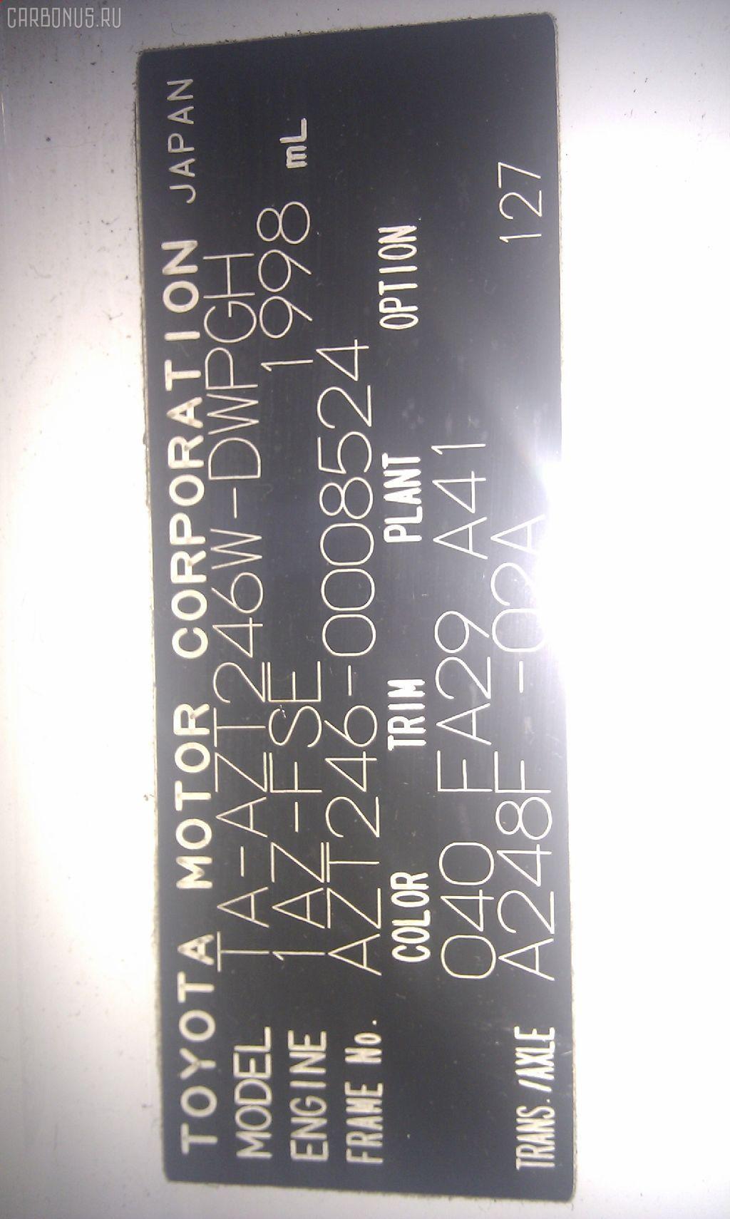 Тросик на коробку передач TOYOTA CALDINA AZT246W 1AZ-FSE Фото 2
