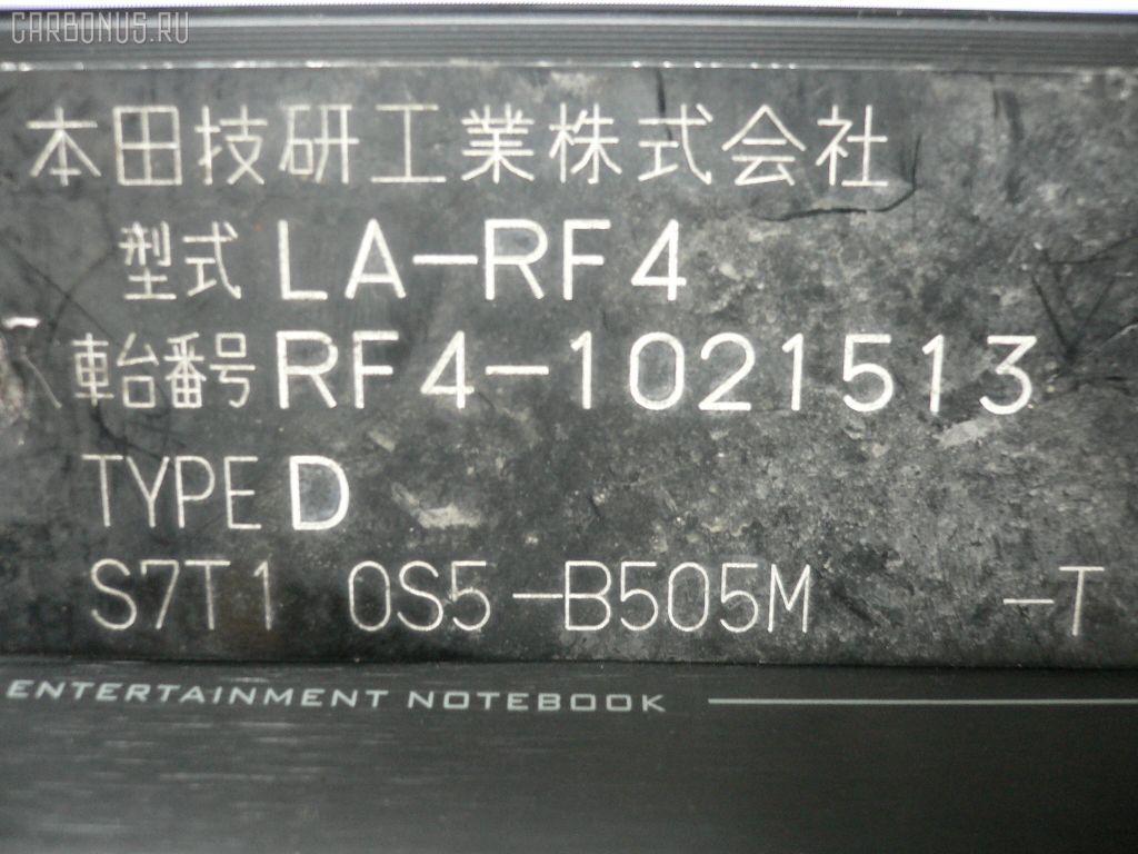 Подкрылок HONDA STEPWGN RF4 K20A Фото 2