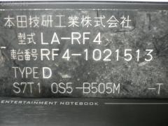 Стеклоподъемный механизм HONDA STEPWGN RF4 Фото 2