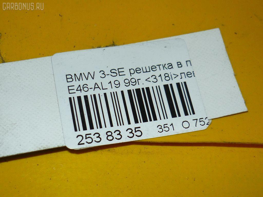 Дефлектор BMW 3-SERIES E46-AL32 Фото 4