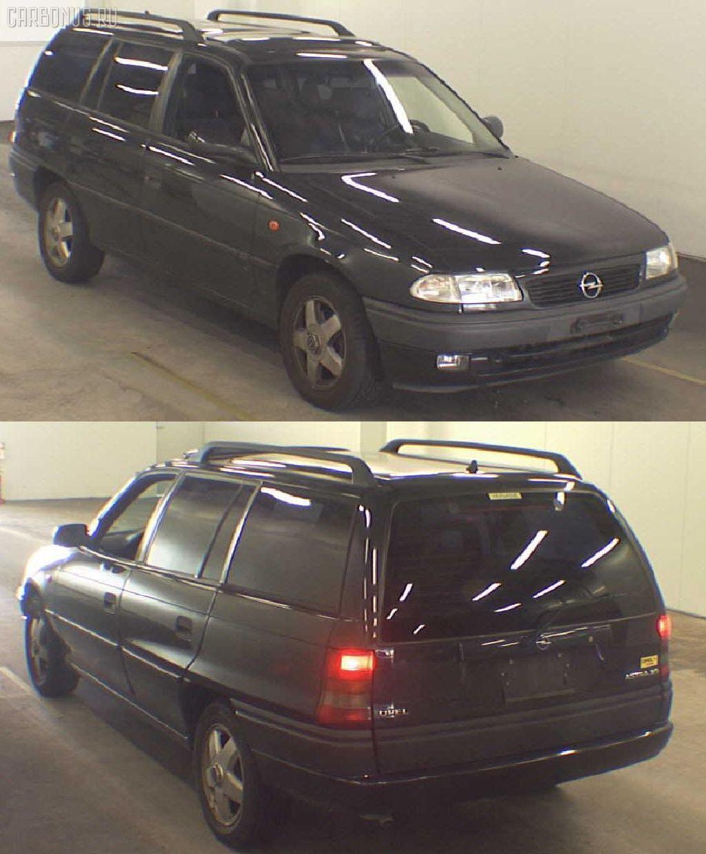 Глушитель Opel Astra f W0L000051 C20NE Фото 1