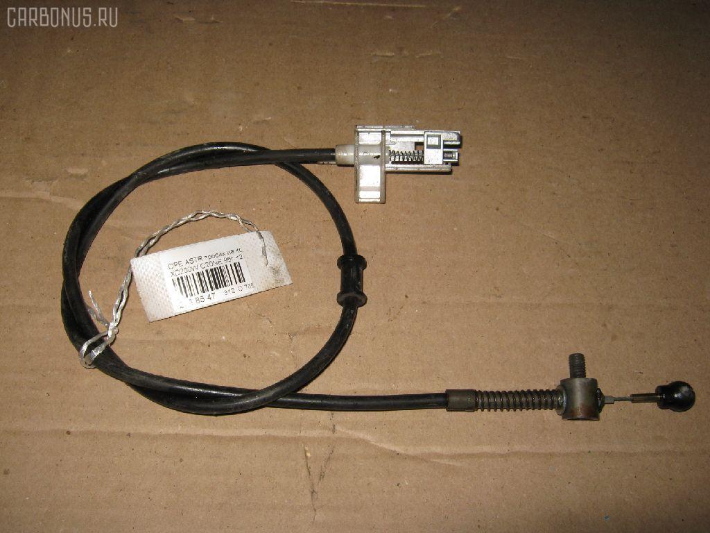 Тросик на коробку передач OPEL ASTRA F XD200W C20NE Фото 1