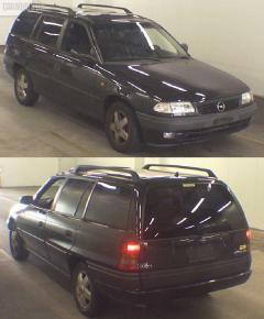 Автомагнитофон Opel Astra f W0L000051 Фото 2