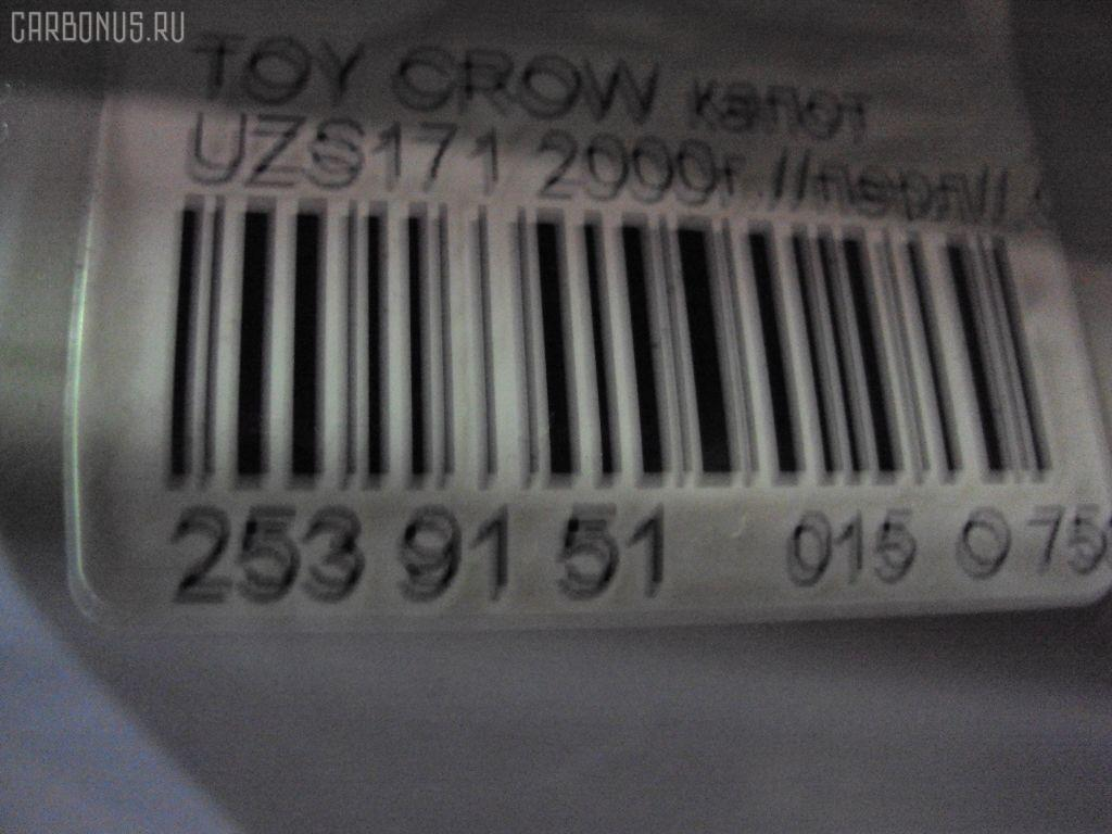 Капот TOYOTA CROWN MAJESTA UZS171 Фото 4