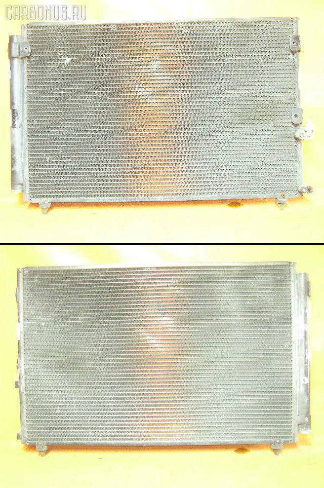 Радиатор кондиционера TOYOTA CROWN MAJESTA UZS171 1UZ-FE. Фото 2