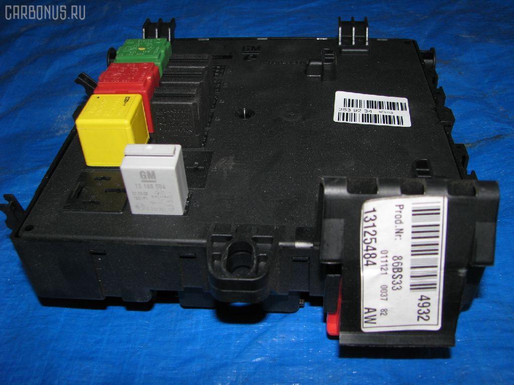 Блок предохранителей OPEL VECTRA C W0L0ZCF69 Z22SE Фото 1