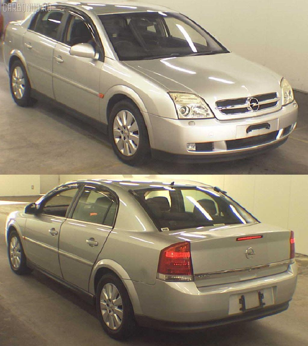Шланг тормозной Opel Vectra c W0L0ZCF69 Фото 1